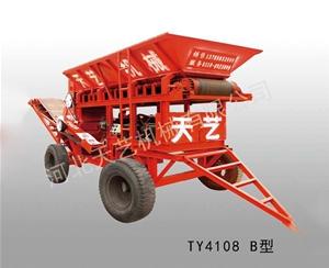 流动式红丹火狐体育官网MGATY4108-B型
